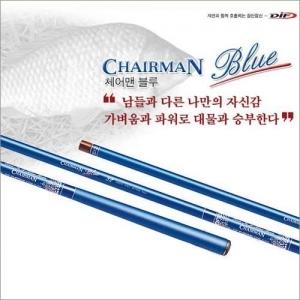 체어맨 블루